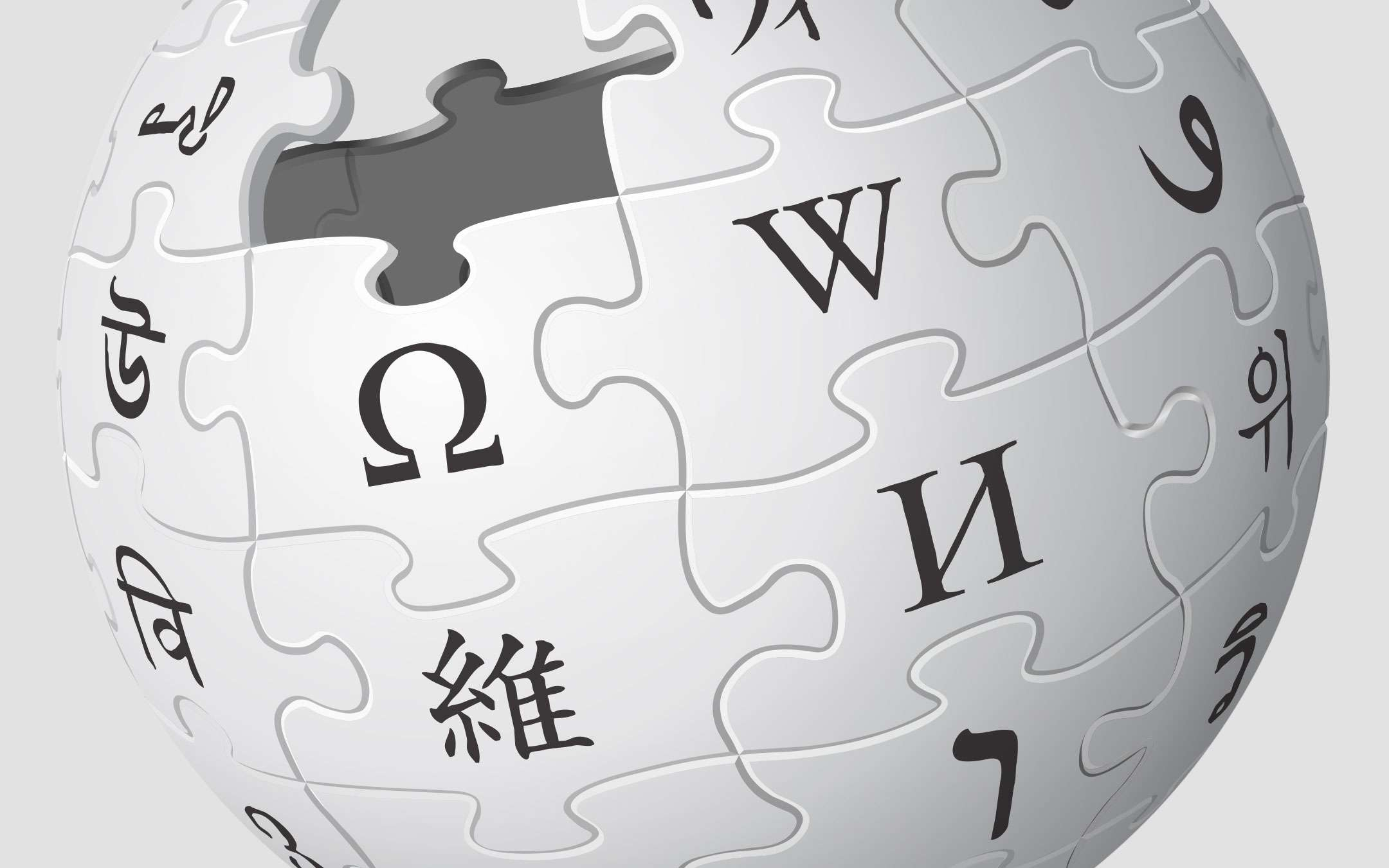 Wikipedia photographs 2020: the most read pages