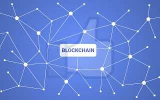 Facebook: già in 50 a lavorare sulla criptovaluta
