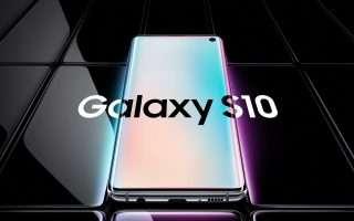 Nel Samsung Galaxy S10 pulsa un cuore Qualcomm