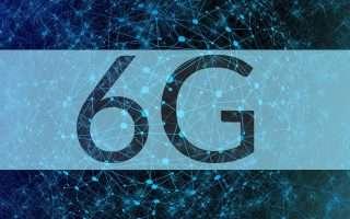 Gli Stati Uniti sono già al lavoro sul 6G
