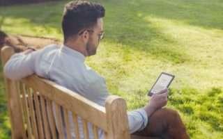 Amazon annuncia il nuovo Kindle