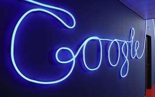 Al Google I/O 2019 si parlerà anche di Stadia