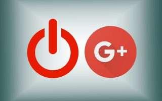 Google+ avvisa: salvate ora i vostri contenuti