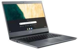 Acer Chromebook 714 e Chromebook 715