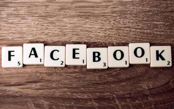 Facebook chiede la password della casella email?