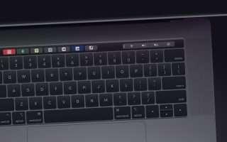 Apple riparerà le tastiere dei MacBook in-store