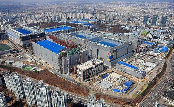 L'impianto di Samsung a Hwaseong, città della Corea del Sud