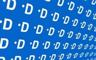 f1c5c5d92e Ecco il decalogo per il Comune Digitale