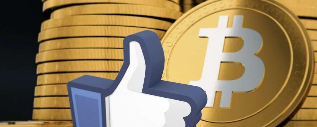 Facebook, apertura di credito per le criptovalute
