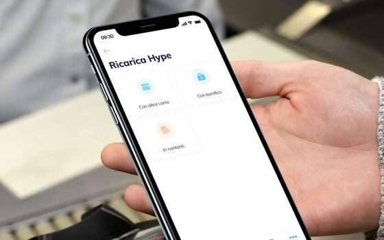 Hype: il light banking al supermercato