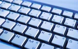 Ideas: scrivere meglio su Microsoft Word Online