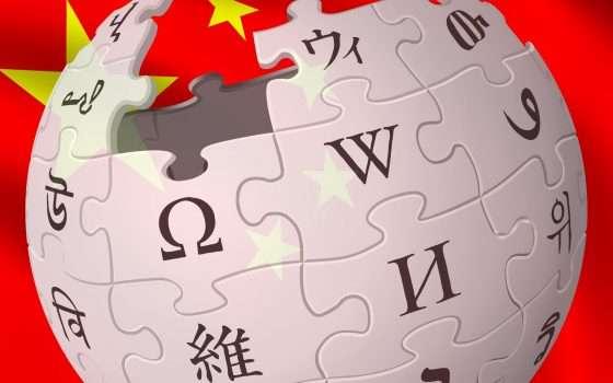 Blocco totale in corso per Wikipedia in Cina