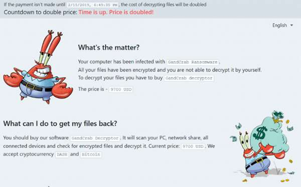 Il ransomware GrandCrab