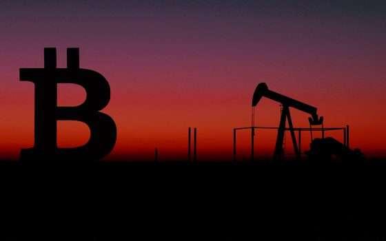Il pozzo petrolifero, il ladro e i Bitcoin