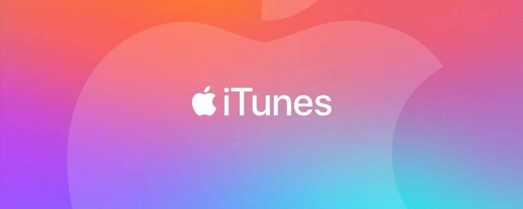 È giunto il momento dell'addio per iTunes?
