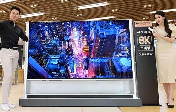 LG TV OLED 8K da 88 pollici