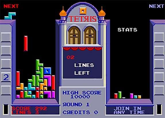 Una delle prime versioni di Tetris, per Atari