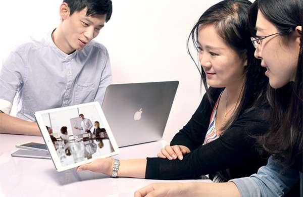 Zhumu, software per videoconferenze
