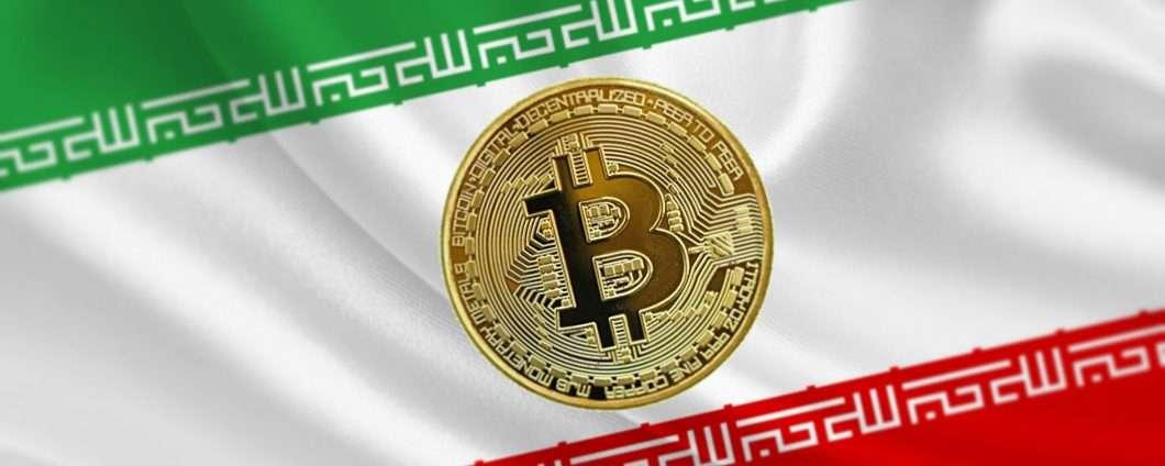 L'Iran ha un problema: i minatori di Bitcoin