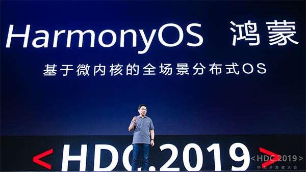 HarmonyOS annunciato alla Huawei Developer Conference