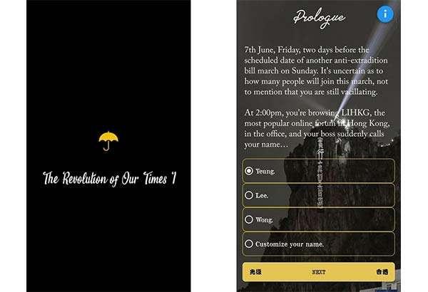 Screenshot per l'app Revolution of Our Times eliminata dal Play Store di Google