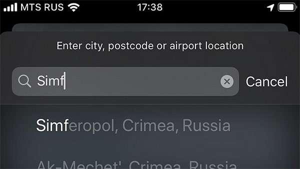 La Crimea come parte della Russia secondo le mappe di Apple