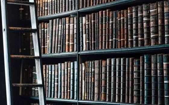 Libri, buoni propositi e formazione: qualche idea