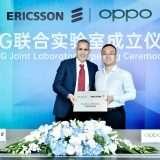 Ericsson e OPPO insieme per il 5G Joint Lab