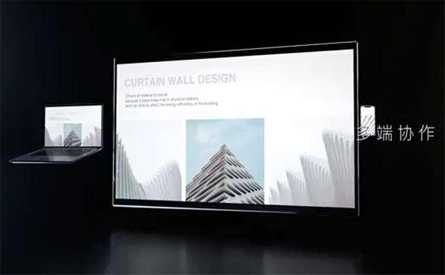 Un display per l'ufficio da Huawei