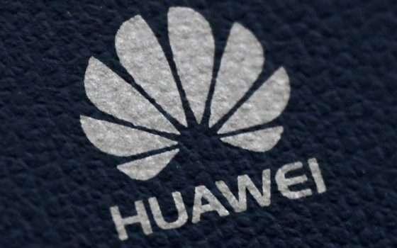La campagna pubblicitaria di Huawei nel Regno Unito