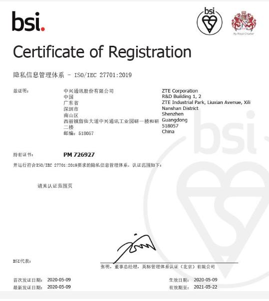 ZTE: certificato ISO/IEC 27701
