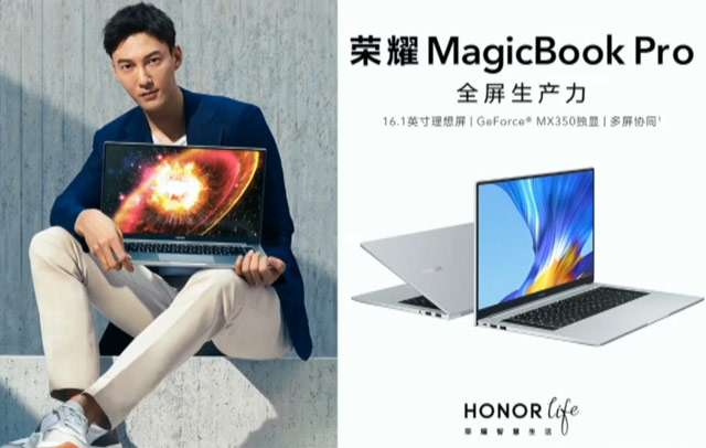 Il laptop HONOR MagicBook Pro