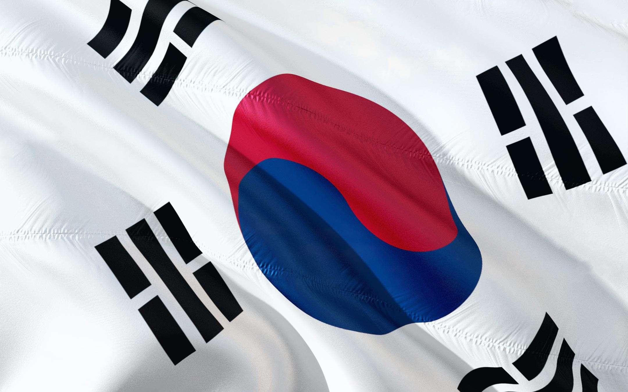 i coreani non scambiano criptovaluta venerdì come investire in criptovaluta etrade