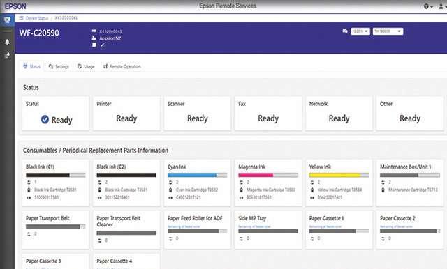 Il software Epson Remote Services per la gestione delle stampanti da remoto