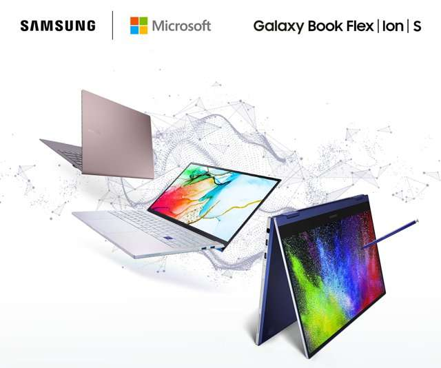Samsung Galaxy Book Event