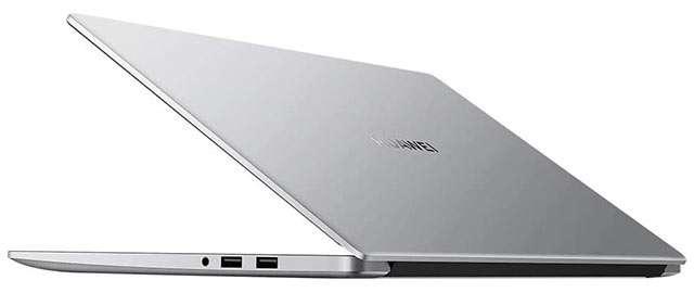 Il laptop Huawei MateBook D 15