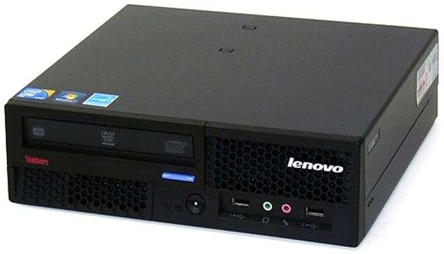 Il PC desktop ricondizionato in vendita su eBay