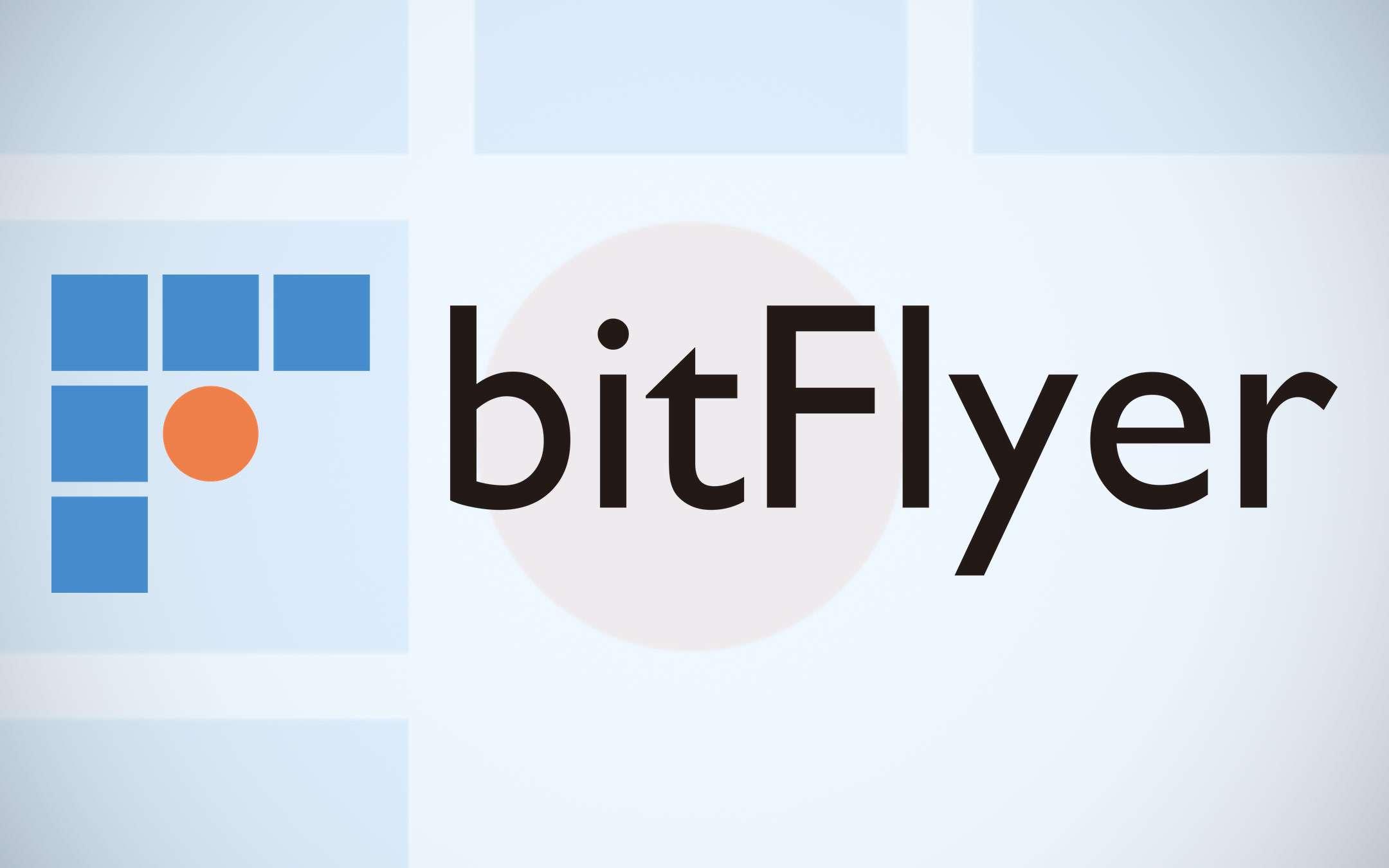 bitFlyer Europe lancia l'integrazione con PayPal