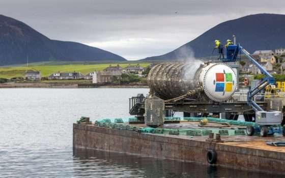 Un datacenter in fondo al mare: si può fare