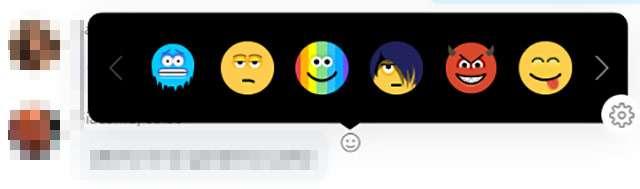 Skype: è possibile selezionare le reazioni predefinite