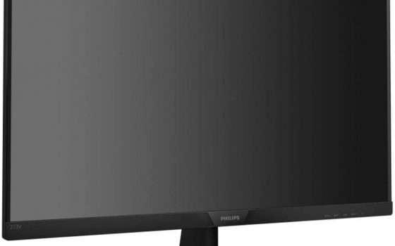 Monitor Philips eBay - 1