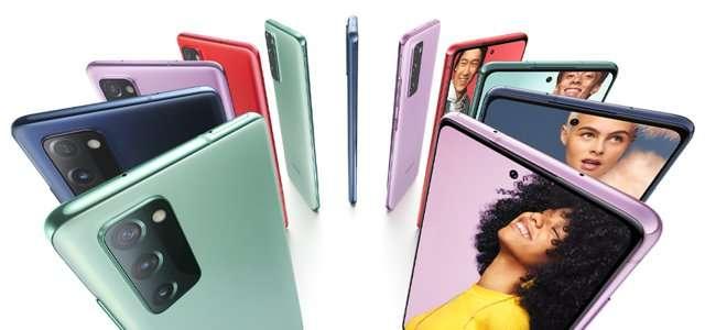 Samsung Galaxy S20 FE: tutti i colori