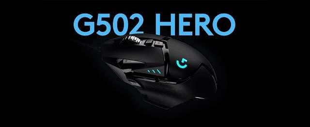 Logitech G502 HERO Special Edition