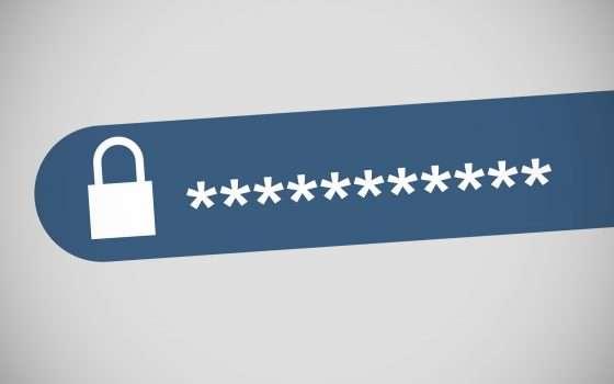 Regione Veneto: la password del server è online