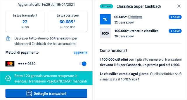 Cashback di Stato: la classifica del Super Cashback nell'applicazione IO