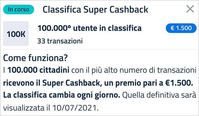 Super Cashback: la classifica aggiornata al 25 gennaio 2021 e il numero minimo di transazioni necessario per accedere al bonus