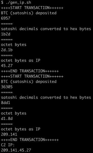 Conversione indirizzo wallet - IP