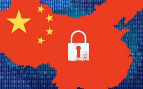 Great-Firewall-VPN-cinesi