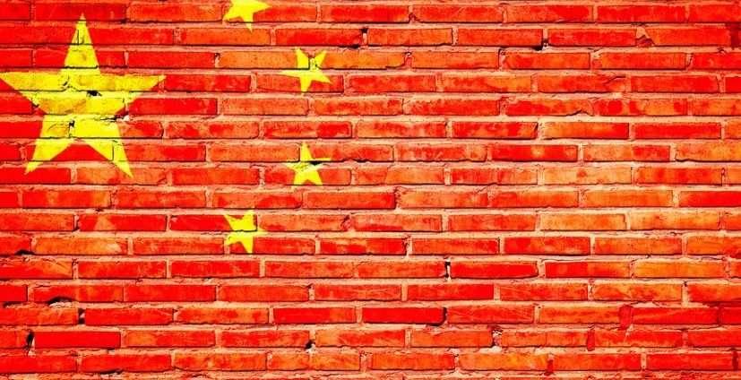 VPN cinesi