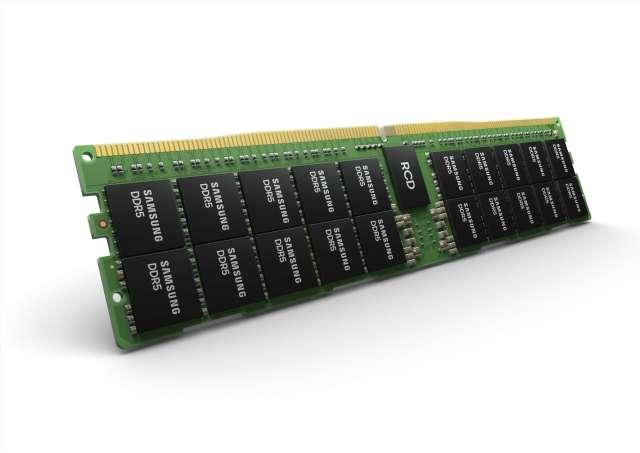 Samsung HKMG DDR5